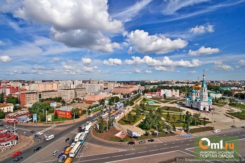 Эксперты не считают Омск перспективным городом