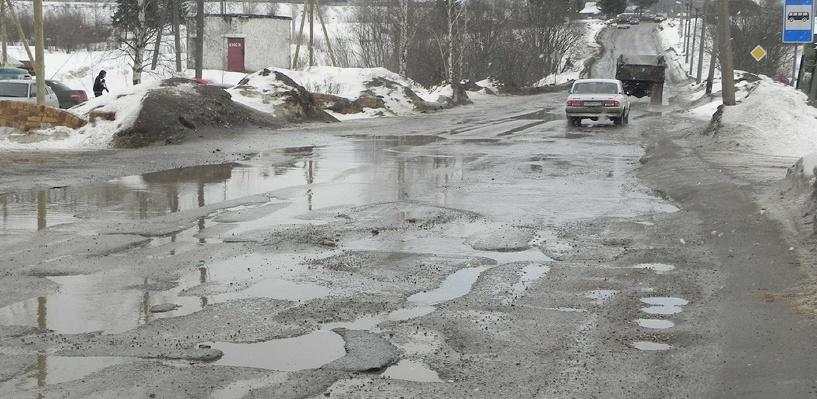 Прокуратура обязала мэрию Омска привести в порядок улицу 5-я Москаленская