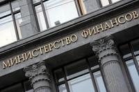 Россия погасит долги СССР перед Европейскими странами до конца года