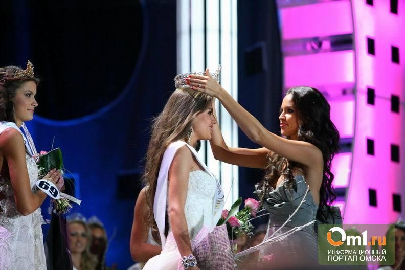Омички вошли в число победителей конкурса «Краса России»