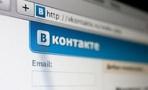 «ВКонтакте» принудительно перевел пользователей на новый дизайн