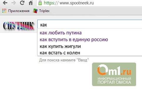 «Правильный» поисковик запустят в России 22 мая