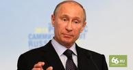 Не покупать рахат-лукум, отменить чартеры. Владимир Путин подписал указ о санкциях против Турции
