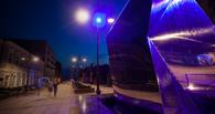 В Омске улицу Чокана Валиханова откроют совсем скоро