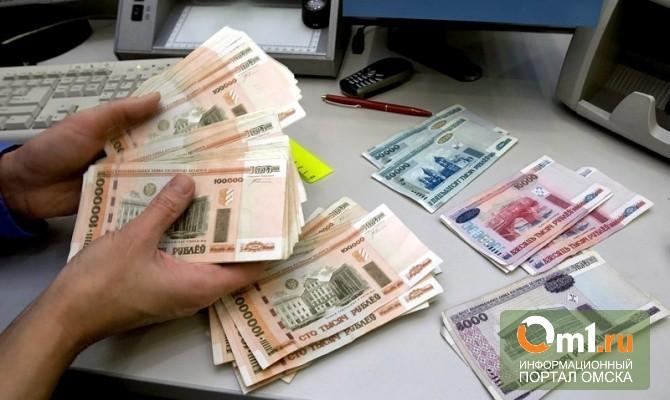 В Омской области бухгалтер сама себе повысила зарплату