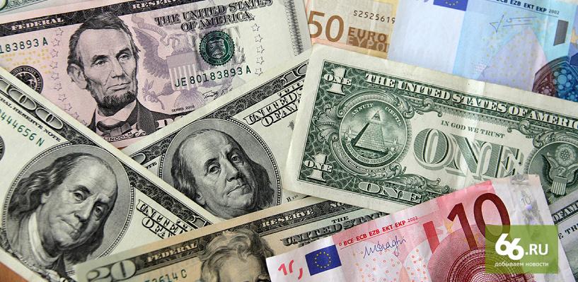 Минфин спрогнозировал «сезонный» обвал рубля к концу года