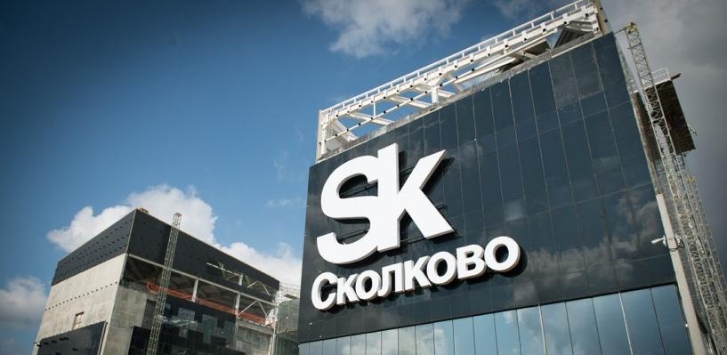 Трое молодых ученых из Омска поедут в Сколково