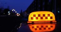 В Омске ночью пассажиры пытались задушить таксиста капроновой верёвкой