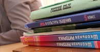 Минобрнауки создаст единые учебники по русскому языку и литературе