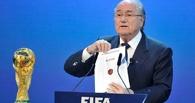 Аудиторы FIFA: Россия законно получила право на проведение ЧМ-2018