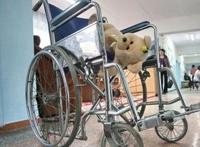 За усыновление детей-инвалидов власти заплатят 300 млн рублей