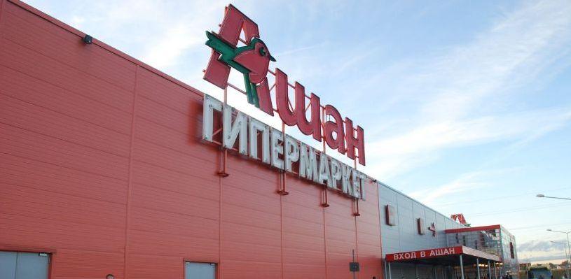 Омский «Ашан» оштрафовали за орехи и сухофрукты, которые не были проверены