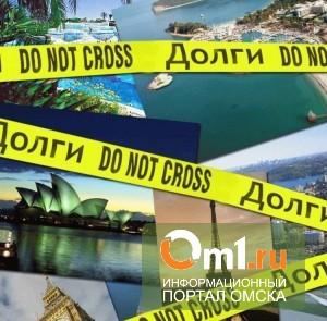 Приставы не пустили строителя из Омской области в Казахстан из-за долгов