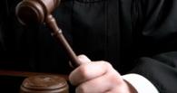 Суд окончательно лишил омских чиновников «золотых парашютов»