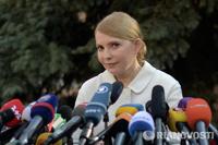 Юлия Тимошенко, не выходя из тюрьмы, заработала за год 16,3 тысячи долларов