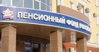 В результате двух ДТП в Омской области без родителей остались 19 детей