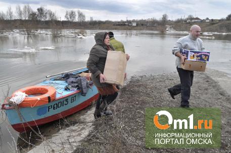 Омские спасатели уже готовятся к эвакуации населения