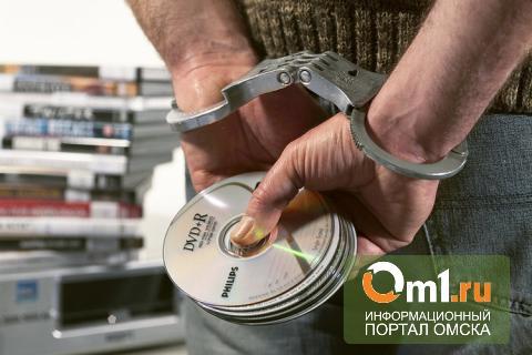 В Омске видеопираты накопировали фильмов на 1 300 000 рублей