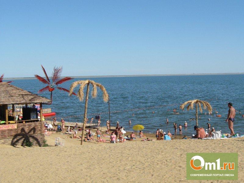 Омичи смогут уехать на Алтайский курорт Яровое за тысячу рублей