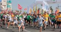 На проведение Сибирского международного марафона потребуется 5,6 млн рублей