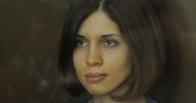 Толоконникова из Pussy Riot получила документы об амнистии