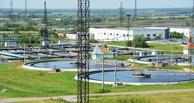 Общественный совет одобрил инвестиционную программу омского водоканала