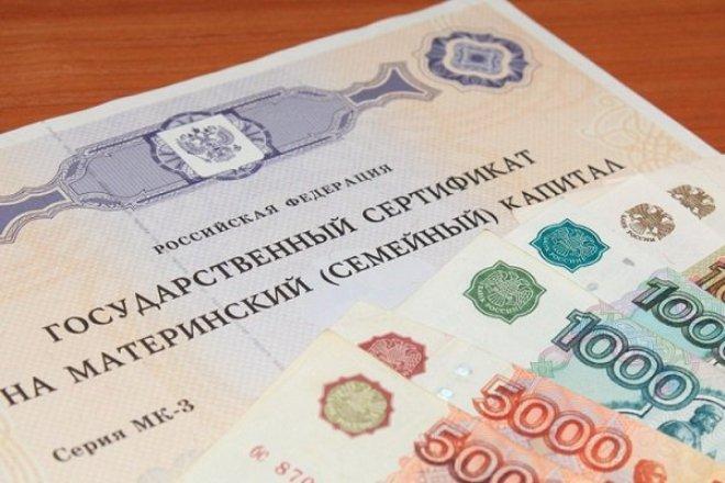 Золотая жила: в Омске ОПГ незаконно обналичивала сертификаты на материнский капитал