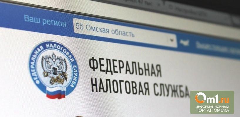 Кто больше: ФНС выделила самых доходных налогоплательщиков Омска