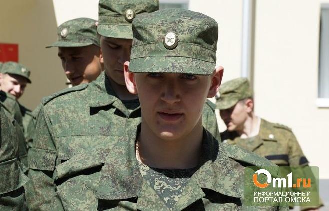 Фигурист Максим Ковтун принял военную присягу