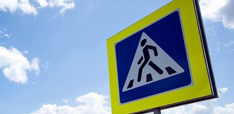 На улицах Омска попарно сбили пешеходов на нерегулируемых переходах