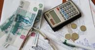 50 тысяч абонентов омского водоканала уведомлены о своих долгах