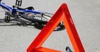 В Омске водитель сбил 7-летнего велосипедиста