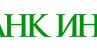 Семинар «Зеленый свет малому бизнесу»