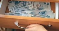 В Омской области заведующая детсадом украла зарплату завхоза
