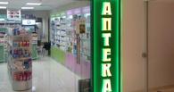 В Омске будут проверять аптеки на наличие и доступность лекарств