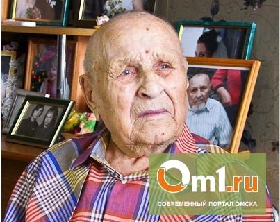 Мэрия поздравила с днем рождения 104-летнего омича