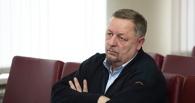 Депутата Путинцева полностью оправдали по обвинению в незаконном получении 24,5 млн рублей