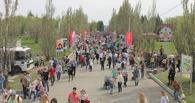 Основным местом праздничных гуляний на 9 Мая в Омске станет Парк Победы