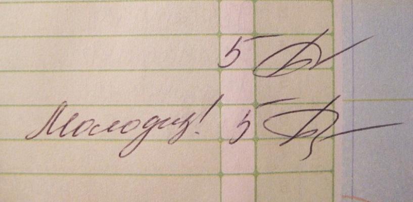 Погоня за пятерками: омские отличники получат автограф Назарова