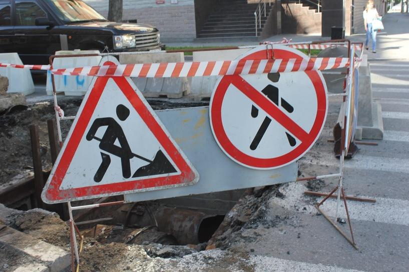 В Омске 15-ю Рабочую закрыли на полтора года