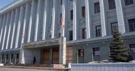 В омское Минэкономики нагрянули проверки после публикации о 15 VIP-получателях грантов