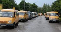 Перевозчики Омска не хотят устанавливать систему ГЛОНАСС на маршрутки
