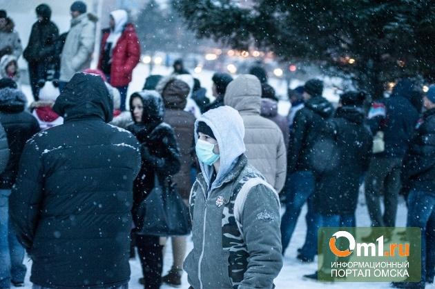 Митинг в память об Иване Климове назначен на 23 декабря