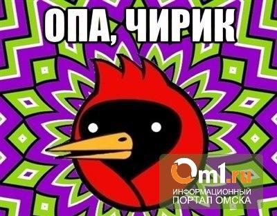 Омичам предложили скинуться по 10 рублей в региональный бюджет