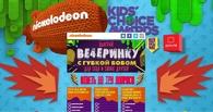 «Дом.ru» и Nickelodeon подарят вечеринку с Губкой Бобом