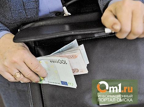 Назаров и омские чиновники все-таки обнародуют свою зарплату