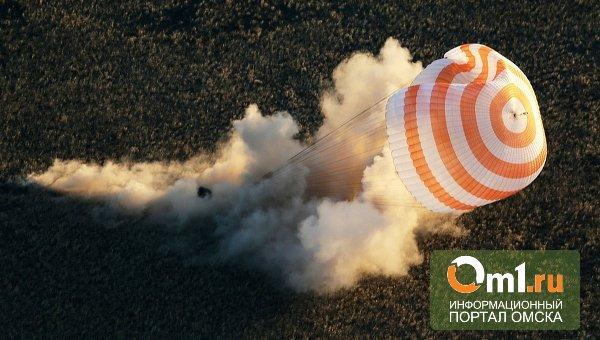 «Союз» с экипажем МСК приземлился в Казахстане