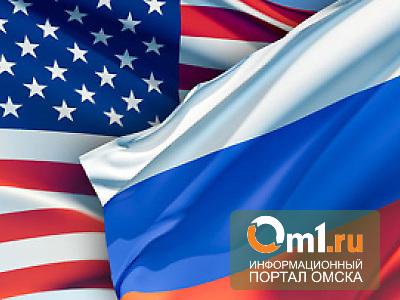 Россия – Америка: начало холодной войны?