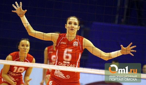 «Омичка» впервые вышла в полуфинал Кубка ЕКВ