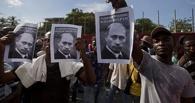 #Гаитинаш: участники массовых протестов в столице республики попросили помощи у Путина